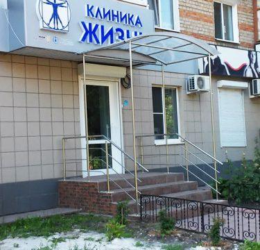козырек-Оренбург